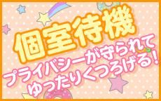 ぷよステーション横浜関内店のお店のロゴ・ホームページのイメージなど