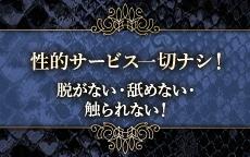 メンティエブラザーズ(旧和泉)のお店のロゴ・ホームページのイメージなど