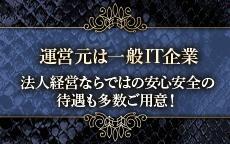ジェントルマンブラザーズ 千葉船橋のお店のロゴ・ホームページのイメージなど