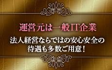 ジェントルマンブラザーズ横浜本館のお店のロゴ・ホームページのイメージなど