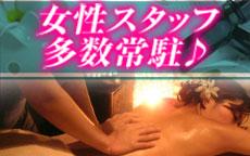 AQUA ~アクア~のLINE応募・その他(仕事のイメージなど)