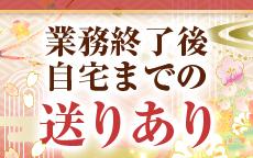 ぽちゃ心のLINE応募・その他(仕事のイメージなど)