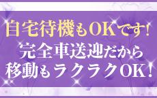 厚木 千姫のお店のロゴ・ホームページのイメージなど