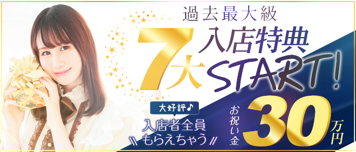 ハピネス東京 五反田店
