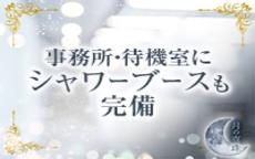 月の真珠-新宿-のお店のロゴ・ホームページのイメージなど
